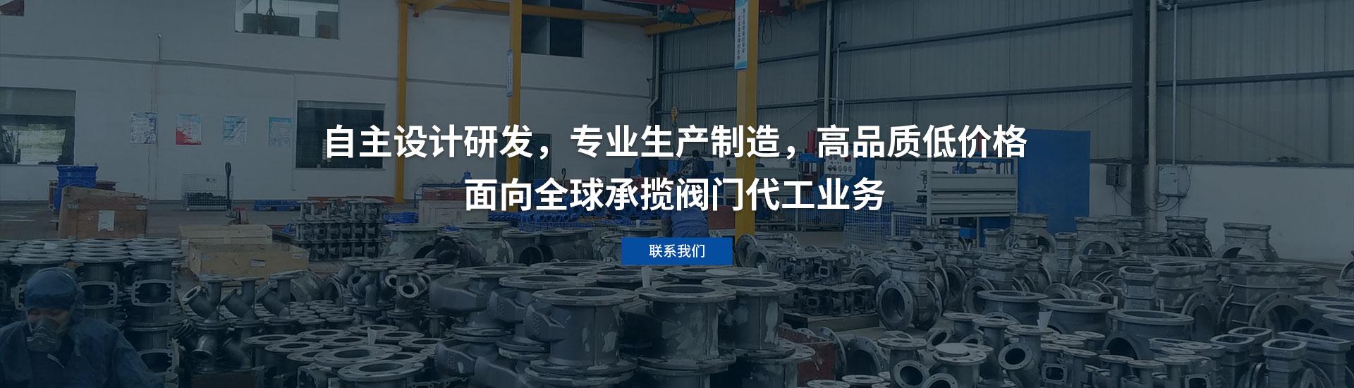 安徽富水流体科技有限公司